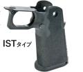 AW CUSTUM カスタムグリップ 東京マルイ Hi-Capシリーズ対応