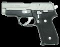 タナカ SIG P228 Two-Tone EVO2 frame HW  モデルガン