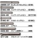 COWCOW 東京マルイ Glock19対応 ステンレスピンセット