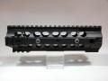 DYTAC URX3 8インチ RAS システマPTW/WE M4対応