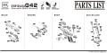 Umarex G42パーツ/01-01 スライド [VGCAURV010]