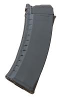 KSC AK74シリーズ用 スペアマガジン