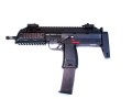 KSC ガスブローバック MP7A1 タクティカル BK