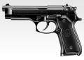 東京マルイ GBB ハンドガン U.S M9 PISTOL