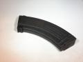 LONEX ハイスピードフラッシュマガジン AEG AK スタンダード 520連