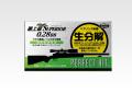 東京マルイ PERFECT HIT 最上級 スペリオール 0.28BB(500発入)