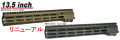 ANGRY GUN Geissele SMR MK16 M-LOK レイルハンドガード 東京マルイ 次世代/STD 電動/MWS M4/KSC/VFC GBB M4 対応(2020Ver.) 13.5inch