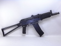 WE AK 74UN GBB