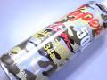 エクセル スーパーフロン 500g (HFC134a)