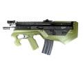 SRU WE SCAR-L GBB ブルパップ 完成品 SR-BUP-P1-GUN (BK/OD)