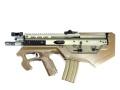 SRU WE SCAR-L GBB ブルパップ 完成品 SR-BUP-P1-GUN (TAN/TAN)
