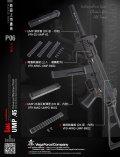 VFC/Umarex UMP.45 DX GBBR (JPver./HK Lisenced)