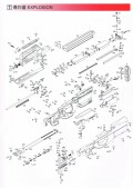 WE_P90_partslist