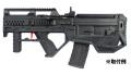 SRU GHK G5用 PDW PS ブルパップカスタムキット(BK/TAN/OD)