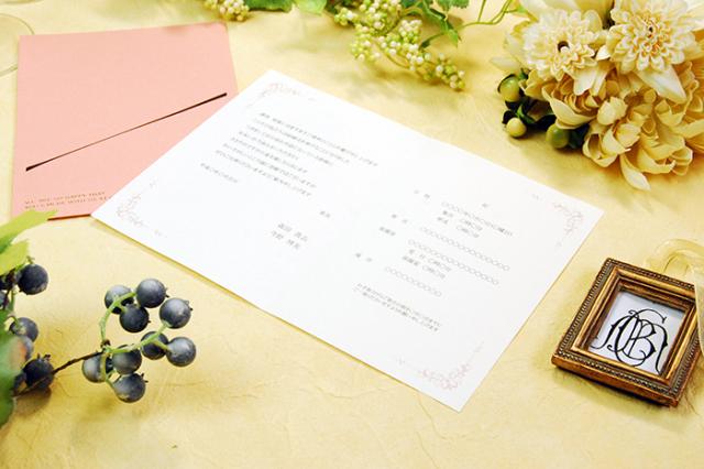 招待状ポケット(ピンク)メイン03