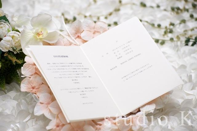 招待状プリンセス(ホワイト)メイン04