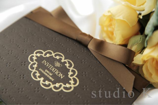 結婚式招待状簡単手作りキットプリエ(ブラウン)