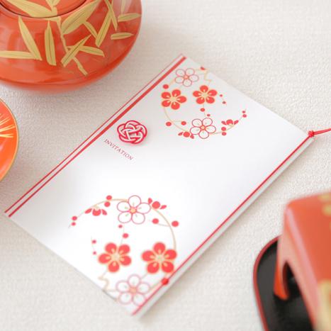 結婚式招待状簡単手作りキット 珠玉 無料テンプレート