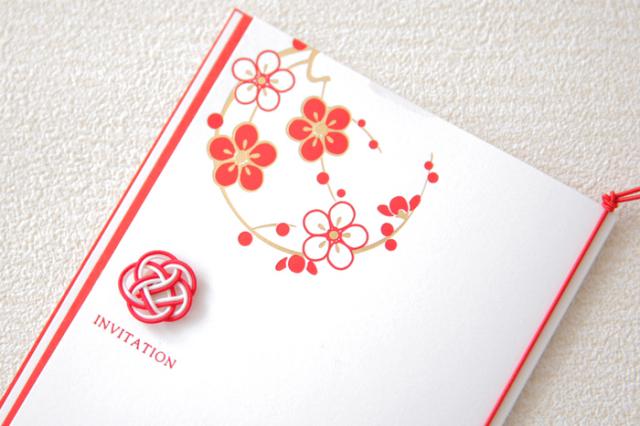 結婚式招待状簡単手作りキット 珠玉