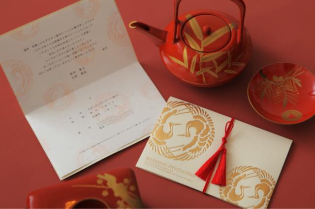 結婚式招待状簡単手作りキット 双縁(きなり)