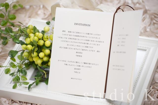 招待状ソレイユ(ホワイト)メイン04