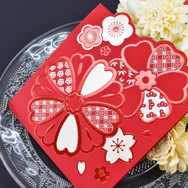 招待状和花(赤)