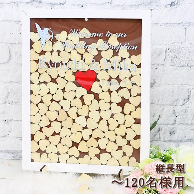 ハートドロップス ウェルカムボード(茶×白)