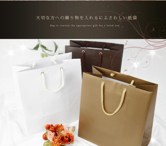 ペーパーバッグ Lサイズ(結婚式 引き出物袋  ギフト  引き出物 紙袋 ブライダルバッグ 内祝い プレゼント ウェディング )