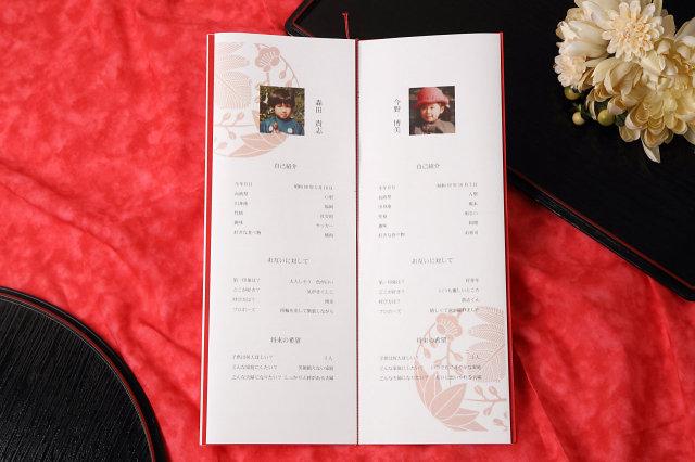 結婚式席次表 吉祥