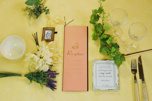 結婚式席次表ポケット