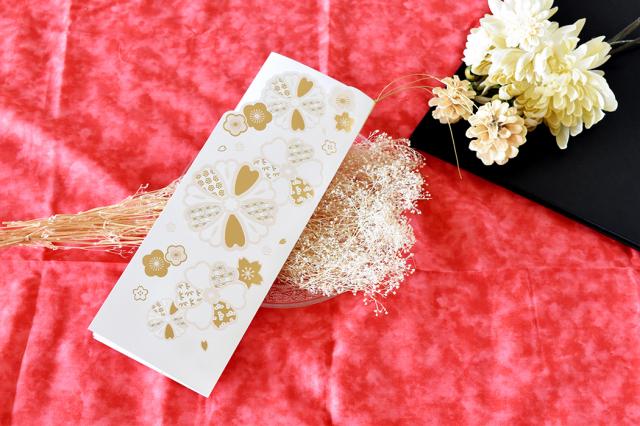 席次表和花(白)