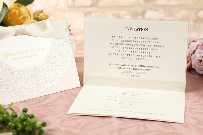 招待状印刷プラン