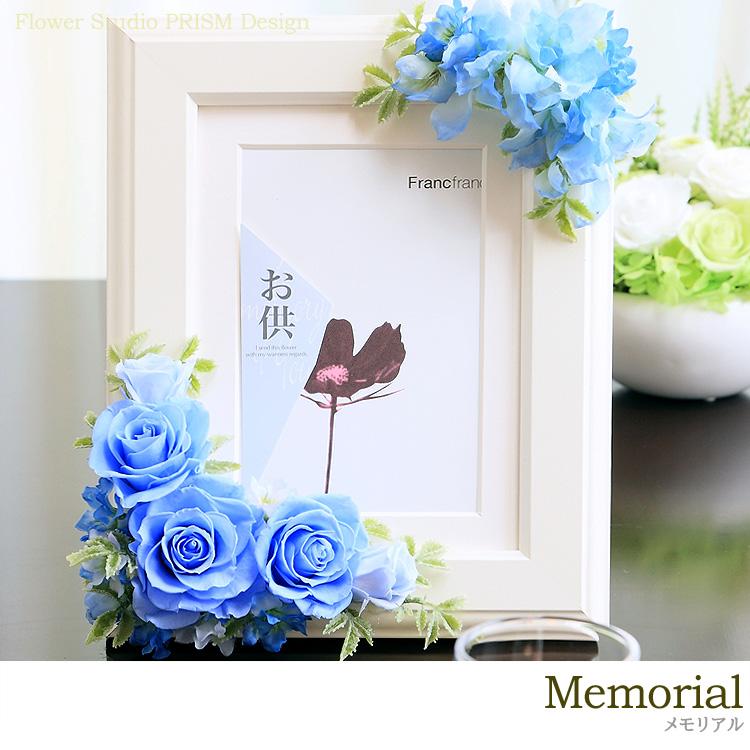 プリザーブドフラワー・アレンジメント「メモリアル」