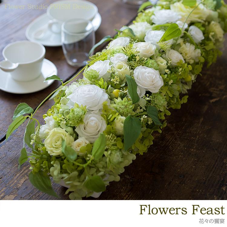 ザーブドフラワー・アレンジメント「花々の饗宴」