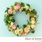 プリザーブドフラワー・アレンジメント「アリスの森」