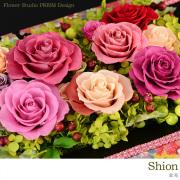 プリザーブドフラワー・アレンジメント「紫苑」