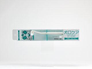 犬口ケア 犬用ミニ歯ブラシ