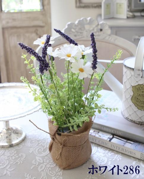 フラワーポット(White 286) ナチュラル 寄せ植え 鉢植え アレンジ バラ 薔薇 造花 シルクフラワー アーティフィシャルフラワー