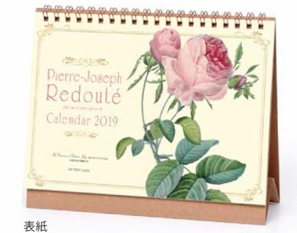 2019年  ルドゥーテ 卓上カレンダー 薔薇 平成31年度 ネコポス可 日本製