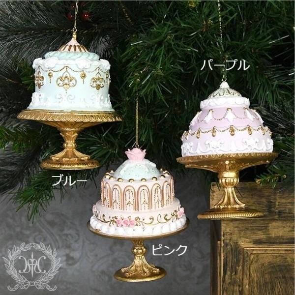 ツリーオーナメント(パステルケーキ・3色あり8156)クリスマスツリー オブジェ クリスマス ディスプレイ シャビーシック