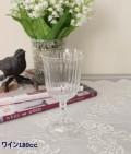ウォーターワイングラス(コリウール・180cc)ウォーターグラス ワイングラス ガラス グラス コップ ポルトガル製 おしゃれ シャ