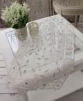 (SALE50) シャビーシックなテーブルランナー 【ホワイトビーズ刺繍・40×100】 テーブルセンター ダマスク フレンチクラシッ