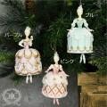 ツリーオーナメント(プリマ・3色あり8157)クリスマスツリー オブジェ クリスマス ディスプレイ シャビーシック 可愛い ア