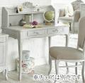 シャビーシック リュバンシリーズ デスク 2引き出し(1366) テーブル 机 木製 (白家具 ロココ調 姫系 姫家具 猫足 アンティーク