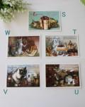 フランスから届く猫のポストカード(S,T,U,V,W)♪♪ 便せん ギフトカード 猫 キャット ポストカード 猫雑貨