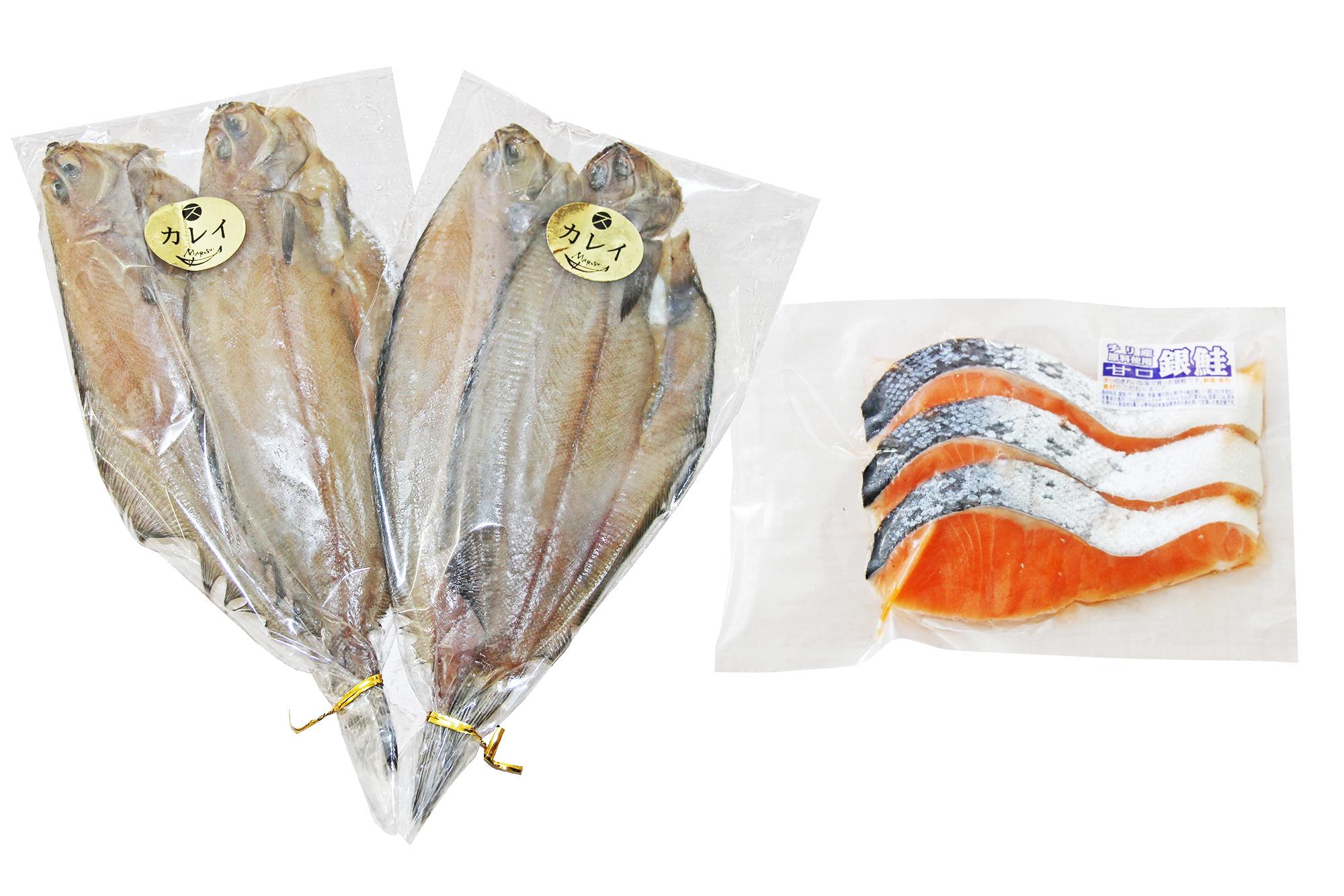 カレイ2枚2袋銀鮭1袋