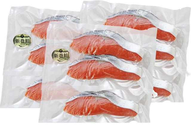 新巻鮭3枚3パック