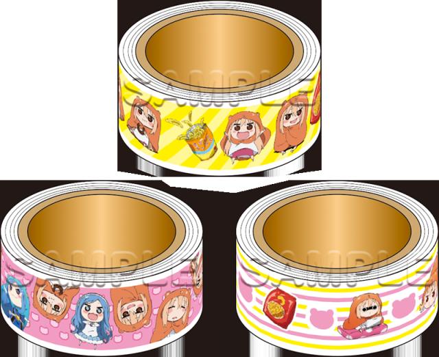 「干物妹!うまるちゃん」マスキングテープ