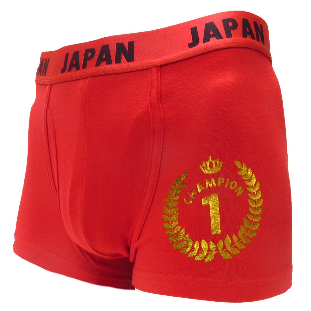 JAPANパンツチャンピオン