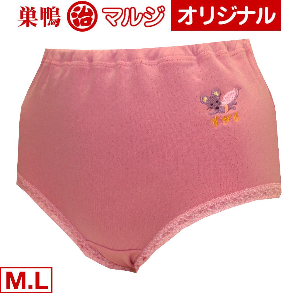 スーパーマウス裏赤パンツ(ピンク)